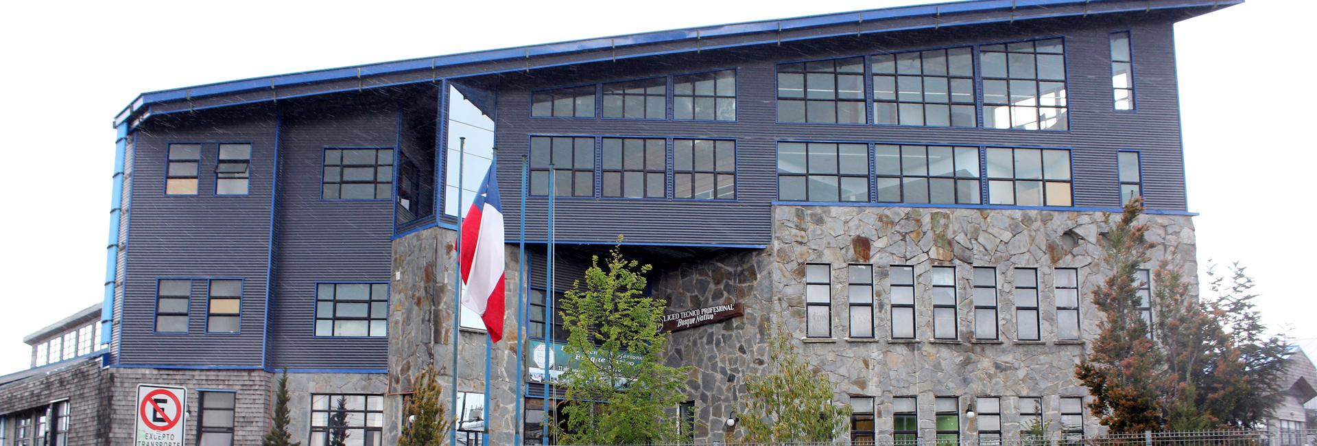 Liceo Bosque Nativo Puerto Montt